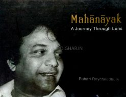 Mahanayak - A Journey Through Lens