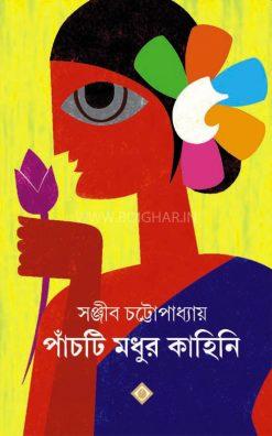 Panchti Modhur Kahini