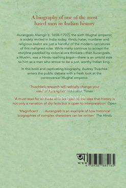 Aurangzeb The Man and The Myth