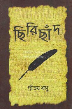 Chhirichhad