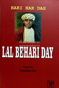Lal Behari Day