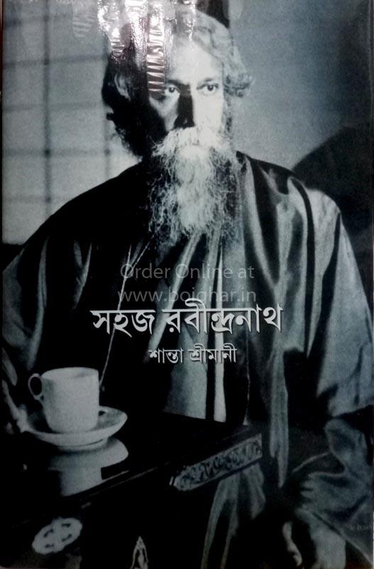 Sahaj Rabindranah