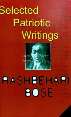 Selected Patriotic Writings