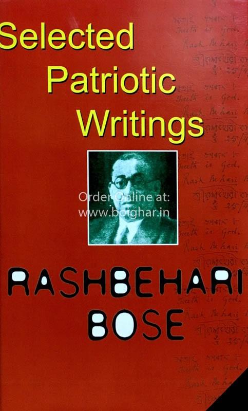 Selected Patriotic Writings