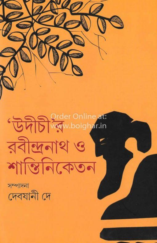 Udichir Rabindranath O Shantiniketan