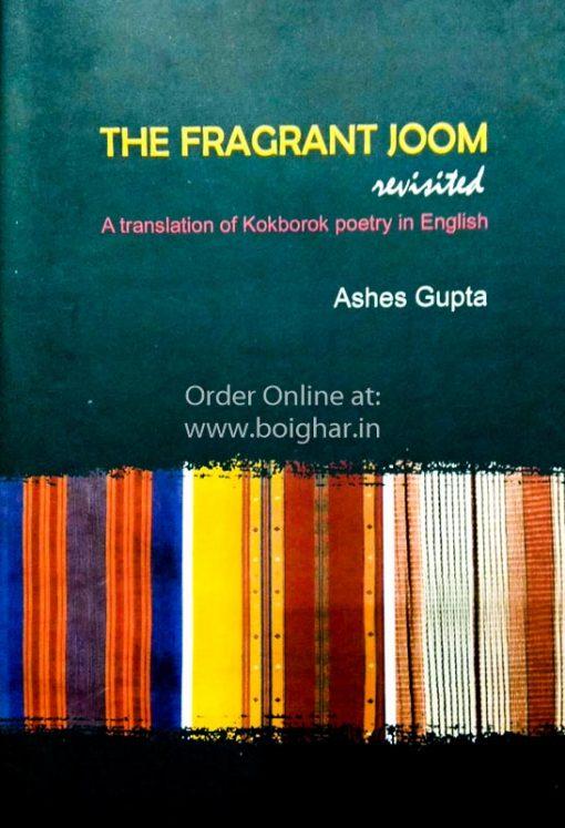 The Fragrant Joom