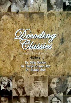 Decoding Classics