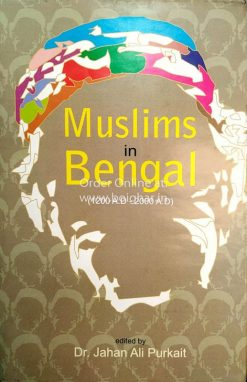 Muslims In Bengal