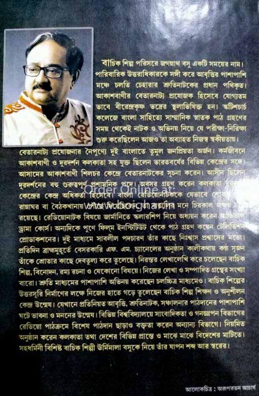 Shabdachitra