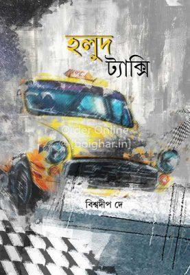 Halud Taxi