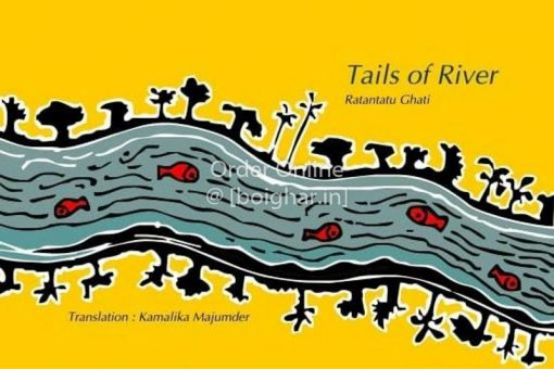 Tales of River