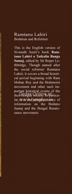 A History of Bengali Renaissance