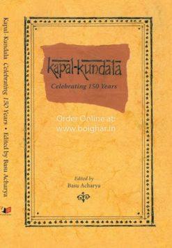 Kapal Kundala