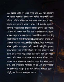 Sohosro Muktar Sondhane
