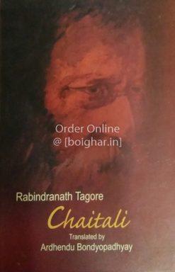 Chaitali