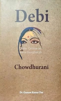 Debi Chowdhurani Facts of Past Events