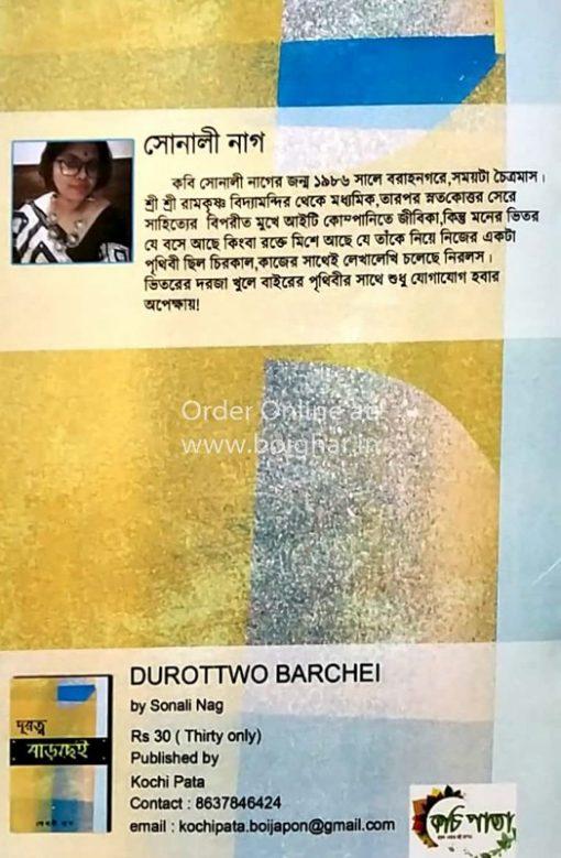 Durottwo Barchhei