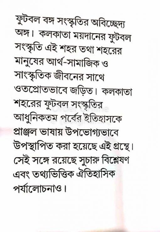 Kolkata Football