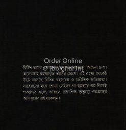 Adibhoutik