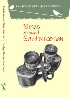Birds around Santiniketan