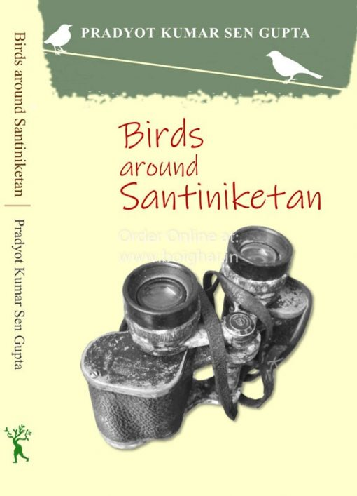 Birds around Santiniketan
