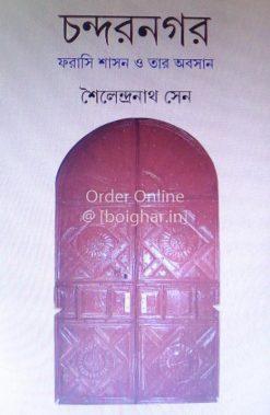 Chandarnagar-Forasi Shason O Tar Abosan