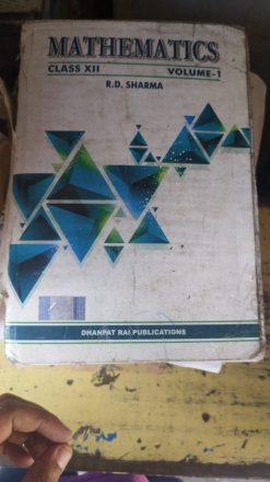 Mathematics (Class XII - Vol. 1)
