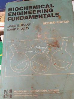 Biochemical Engineering Fundamentals