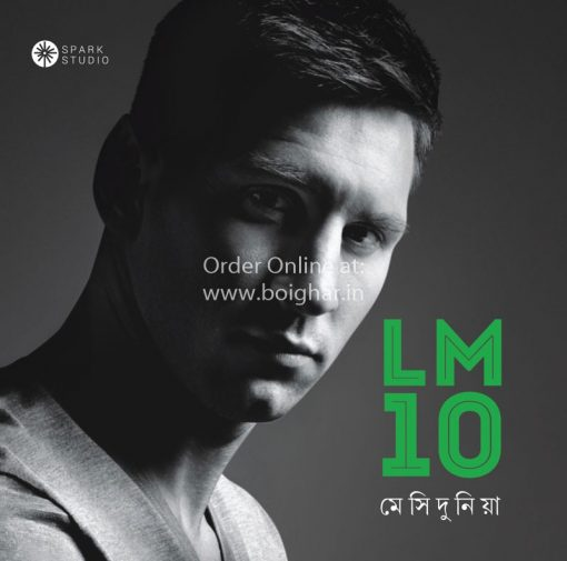 LM10-Messi Dunia