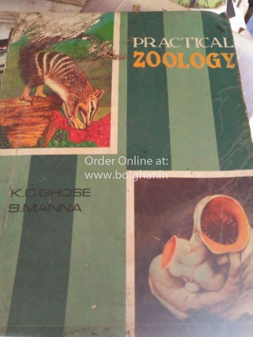 Practical Zoology