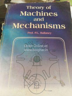 Theory Of Machines And Mechjanismks