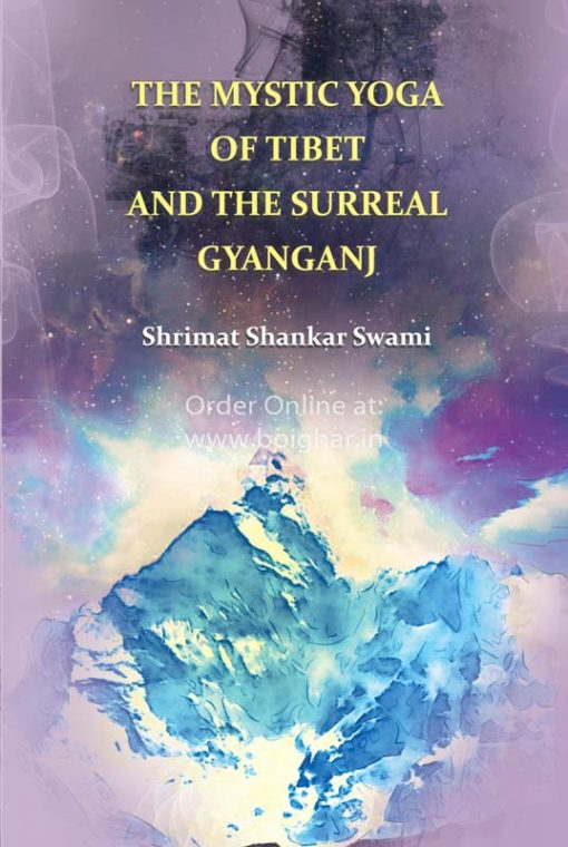 The Mystic Yoga of Tibet and Surreal Gyanganj [Shrimat Shankar Swami]