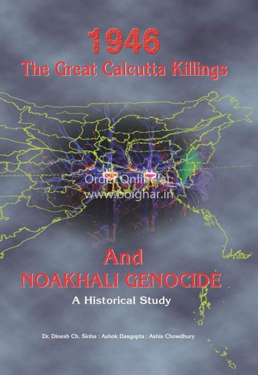 1946 Great Calcutta Killings English