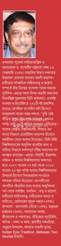 Akranto Bangali Dusomoyer Nothi [Tapodhir Bhattacharya]