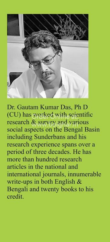 Hazards of Livelihoods of the Sundarbans [Gautam Kumar Das]