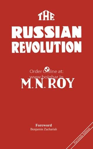 Russian Revolution [M N Roy]