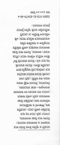 Prahar Seshe [Kajal Chowdhury]