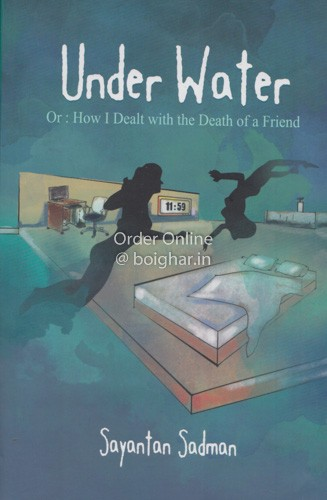 Under Water [Sayantan Sadman]