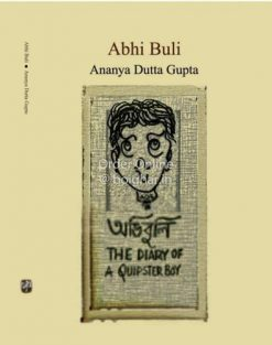 Abhi Buli [Ananya Dutta Gupta]