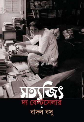 Satyajit The Best Seller [Badal Basu]